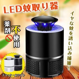【商品内容】:蚊取り器 【サイズ】:約12.5cmx12.5cmx19cm 【カラー】:ブラック・ホ...