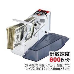 【商品内容】:紙幣カウンター 【サイズ】:(約)19cm×9cm×5cm 【重量】:(約)400g ...