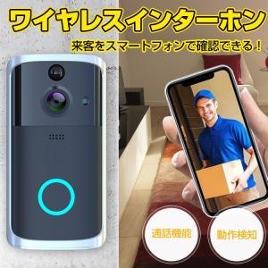 インターホン ワイヤレス 玄関 インターフォン カメラ付き WiFi 工事不要 スマートフォン ny164|fkstyle