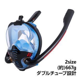 水中メガネ 海水浴 ダイビング マスク シュノーケル フルフェイス型 ダブル 呼吸管 180度視野 ...