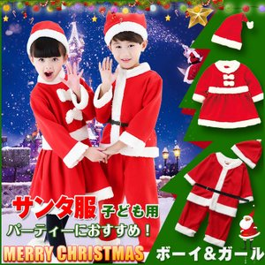 コスプレ クリスマス 子供 サンタ コスチューム キッズ 子供服 サンタクロース 帽子付き 女の子 男の子 クリスマス 衣装 ワンピース pa032