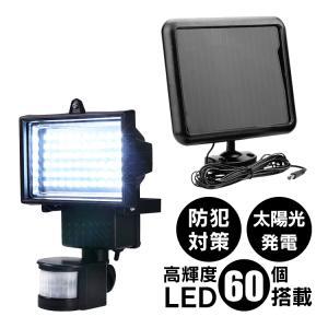 【商品内容】:ソーラーLED投光器 【ソーラーパネルサイズ】:19cm×16cm 【LEDライト】:...