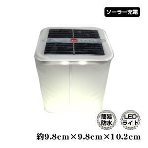 ランタン ライト LED 折りたたみ式 ソーラー 簡易防水 コンパクト アウトドア キャンプ 太陽光 防災 sl058|fkstyle