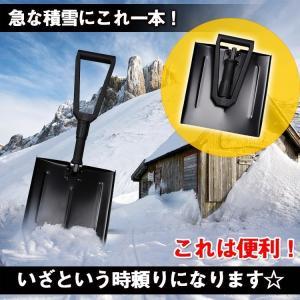 スコップ 雪 折りたたみ シャベル 除雪 雪かき ガーデニング 溝掃除 折り畳み 収納袋付き zk037|fkstyle