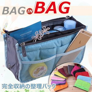 バッグインバッグ 大きめ メンズ レディース トートバッグ ママバッグ インナーバッグ バッグ 収納バッグ マザーバッグ 旅行 便利 ギフト ホワイトデー zk062|fkstyle