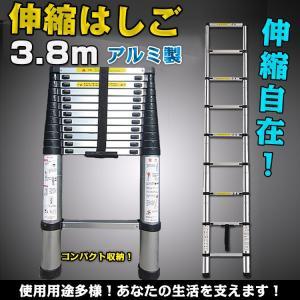 伸縮 伸縮梯子 はしご 3.8m 梯子 折り畳み アルミ製 パワフルラダー アルミはしご コンパクト ZK096|fkstyle