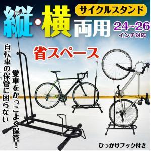 自転車 スタンド ディスプレイロードバイク ディスプレイスタンド 駐輪ラック サイクル 展示 室内 ZK100|fkstyle