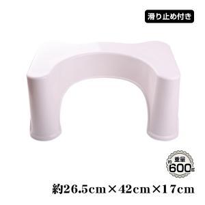 【商品内容】:トイレの踏み台 【サイズ】:(約)26.5cm×42cm×17cm 【カラー】:ホワイ...