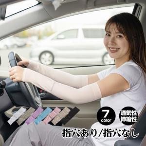 アームカバー スポーツ メンズ レディース おしゃれ 刺青 アームウォーマー 手袋 UV 男女兼用 紫外線 通気性 運転 アウトドア zk167|fkstyle
