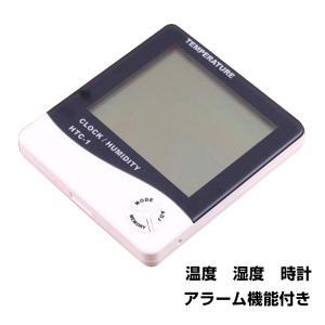 デジタル温湿度計 温度計 湿度計 時計 アラーム 温度 測定器 卓上 スタンド 壁掛け シンプル 熱中症 インフルエンザ 予防 zk200|fkstyle