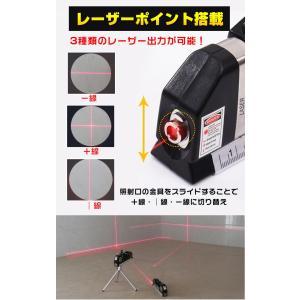 レーザー水準器 水平器 コンパクト メジャー ...の詳細画像3