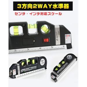 レーザー水準器 水平器 コンパクト メジャー ...の詳細画像4