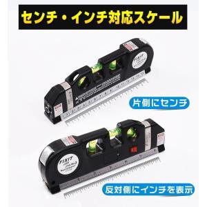 レーザー水準器 水平器 コンパクト メジャー ...の詳細画像5