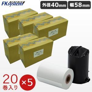 感熱紙 サーマル ロール紙 KT584000 20巻入 5箱 | 幅58mm×外径40mm×内径12mm|fksystem