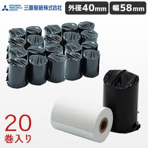 感熱紙 サーマル ロール紙 KT584000 20巻入 | 幅58mm×外径40mm×内径12mm|fksystem