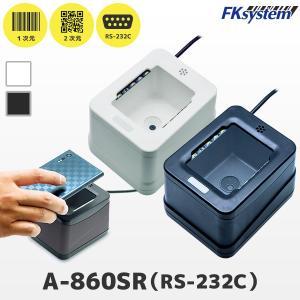 FKsystem 据置き式 QRコードリーダー A-860R RS-232C接続 定置式 バーコードリーダー|fksystem