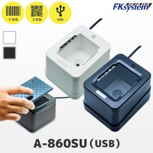 FKsystem 据置き式 QRコードリーダー A-860U USB接続 定置式 バーコードリーダー|fksystem