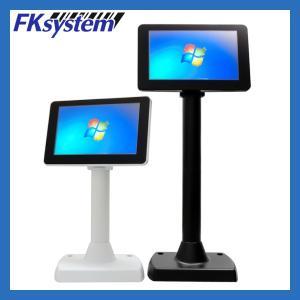 7インチ LCDタイプ カスタマーディスプレイ AS-700HF|fksystem