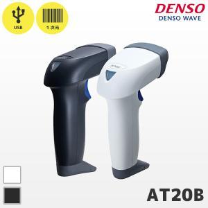 デンソーウェーブ CCDバーコードリーダー AT20B USB アドバンストスキャンプラス|fksystem