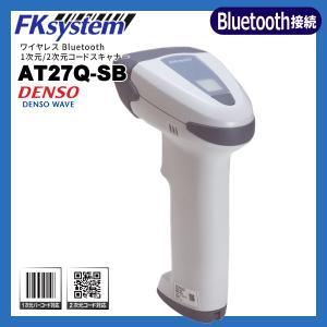 デンソーウェーブ AT27Q-SB ワイヤレスBluetooth接続 高性能 2次元コードスキャナ|fksystem