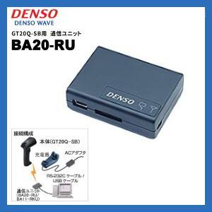 デンソーウェーブ Bluetooth通信ユニット BA20-RU USBケーブル付属|fksystem