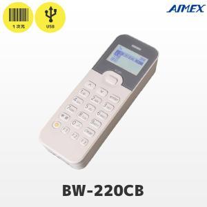 アイメックス テンキー付次世代型データコレクタ BW-220CB [バッチモデル]|fksystem