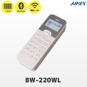 アイメックス テンキー付次世代型データコレクタ BW-220WL [無線LANモデル]|fksystem