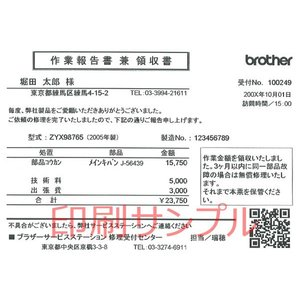 brother(ブラザー工業) C-11 (A7サイズ感熱紙 国内正規品・国内保証)|fksystem