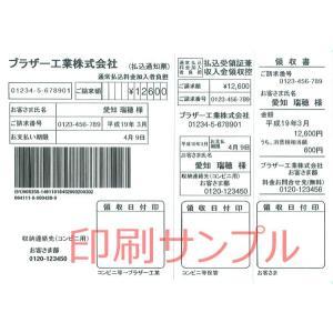 brother(ブラザー工業) C-261 (A6サイズ 切取用紙(3分割) 国内正規品・国内保証)|fksystem