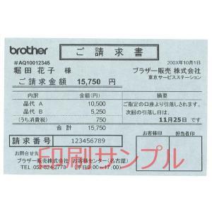 brother(ブラザー工業) C-51 (A7サイズ複写紙 国内正規品・国内保証)|fksystem