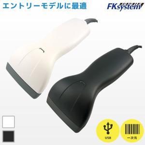 バーコードリーダー CCDスキャナー CCD-700 (USB接続)|fksystem