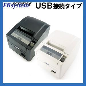 シチズンシステムズ レシート サーマルプリンター CT-S601II CT-S601IIS3UBJWHP ホワイト USB|fksystem