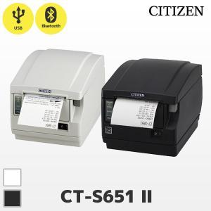 シチズン CT-S651IIS3UBJBKP レシートプリンター CT-S651IIシリーズ (USB接続 カラーブラック) fksystem