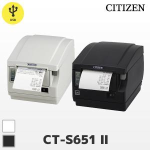 シチズン CT-S651IIS3UBJWHP レシートプリンター CT-S651IIシリーズ (USB接続 カラーホワイト)