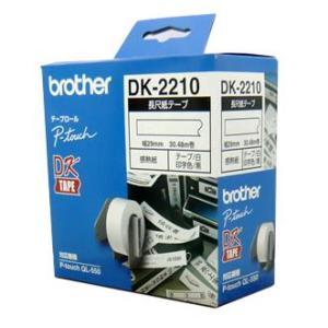brother(ブラザー工業) DK-2210 DKテープ (サーマル紙・長尺紙テープ 国内正規品・国内保証) fksystem