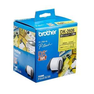 brother(ブラザー工業) DK-2606 DKテープ (サーマル(感熱)紙・長尺フィルムテープ(黄色) 国内正規品・国内保証)|fksystem
