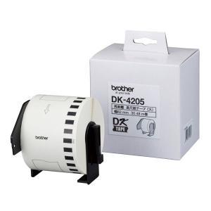 brother(ブラザー工業) DK-4205 DKテープ (サーマル紙・長尺テープ(大) 再剥離(弱粘着タイプ) 国内正規品・国内保証) fksystem