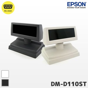 EPSON(エプソン) カスタマーディスプレイ DM-D110ST|fksystem