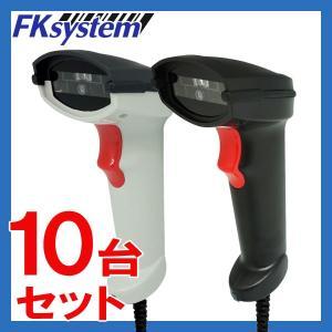 FKsystem バーコードリーダー DS-600 10台セット USB接続 1次元・2次元対応|fksystem