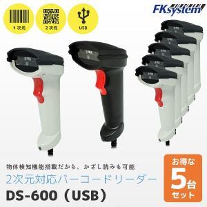 FKsystem バーコードリーダー DS-600 5台セット USB接続 1次元・2次元対応|fksystem