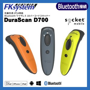 防塵防滴 IP54準拠 Bluetoothワイヤレス 1Dバーコードスキャナー DuraScan D700|fksystem