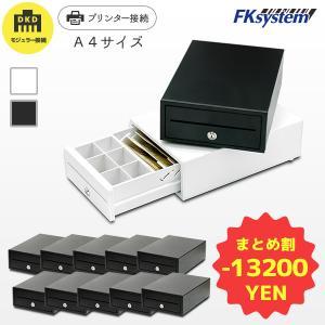 FKsystem A4サイズ キャッシュドロア E-A4 まとめ買い10台セット | DKD 紙幣3貨幣6種|fksystem