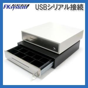 キャッシュドロア E-913USB 【パソコン接続(USB)】 紙幣4種/貨幣9種 (幅420mm×奥行420mm×高さ91mm)|fksystem