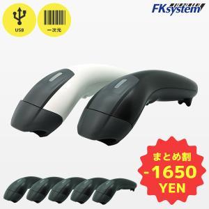 エフケイシステム FKsystem まとめ買い割引 ロングレンジ対応 バーコードリーダー KC-2200-USB(USB接続)5台セット|fksystem