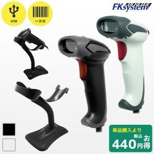 FKsystem レーザー式 バーコードリーダー KS-5300 USB接続 お得なスタンドセット|fksystem