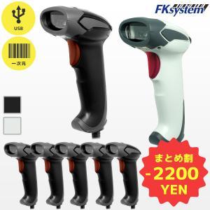 FKsystem レーザー式 バーコードリーダー KS-5300 USB接続  まとめ買い5台セット|fksystem