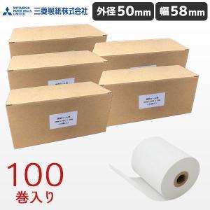 サーマルロール紙 感熱紙 KT585012 100巻 BL2-58U対応 | 幅58mm×外径50mm×内径12mm|fksystem