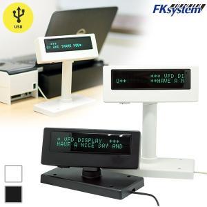 カスタマーディスプレイ LD220 (USB接続)|fksystem