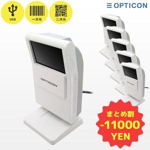 オプトエレクトロニクス 1次元/2次元対応 定置式バーコードリーダー M-10 (USB接続) ◆5台セット fksystem