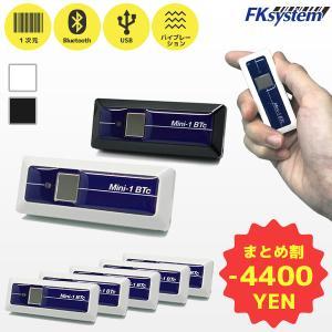 FKsystem 超小型 ワイヤレス バーコードリーダー Mini-1BTc V3.0 まとめ買い5台セット|fksystem